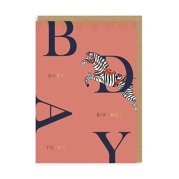 Happy Birthday Zebra Greeting Card