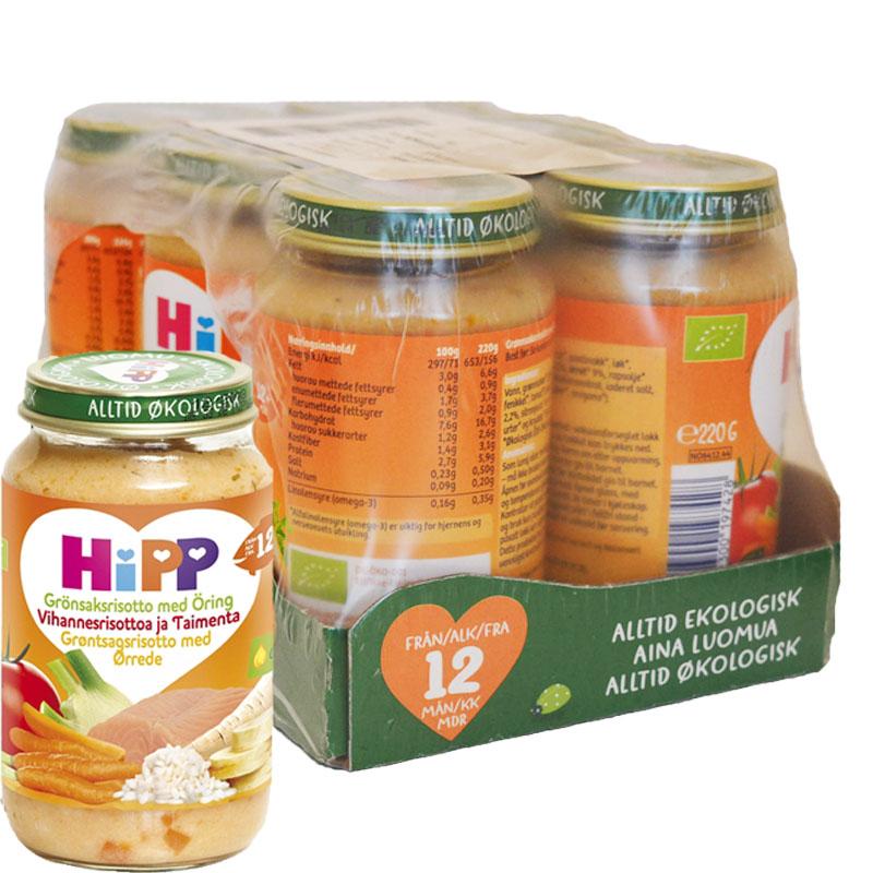 Laatikollinen lastenruokaa, kasvisrisotto 6 x 220 g - 89% alennus