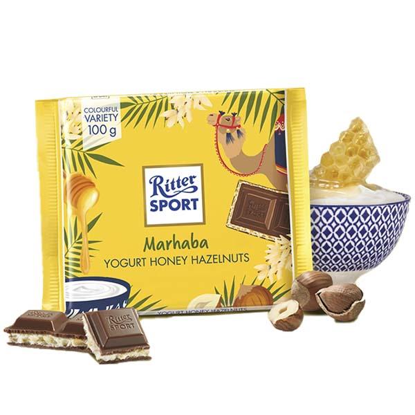 Ritter Sport Yoghurt Honey Nuts 100g
