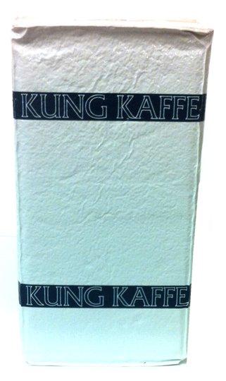 Kaffe Mellanrost - 35% rabatt