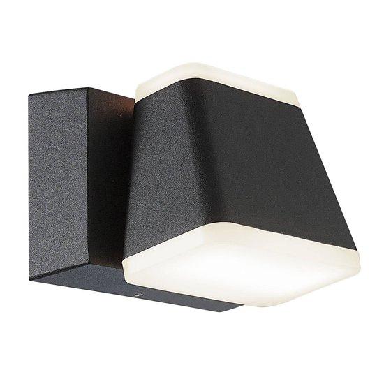 Utendørs LED-vegglampe Atlas, svingbar, kantet