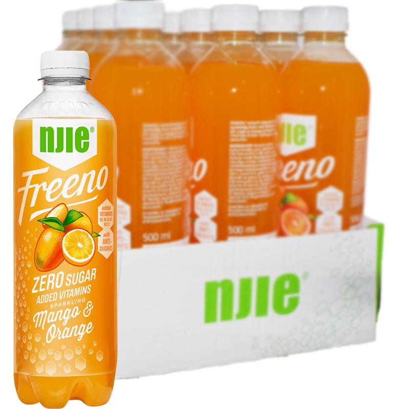 Läsk Mango Orange 12-pack - 60% rabatt