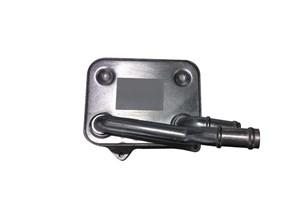 Öljynjäähdytin, moottoriöljy, AUDI A8, 079117015B