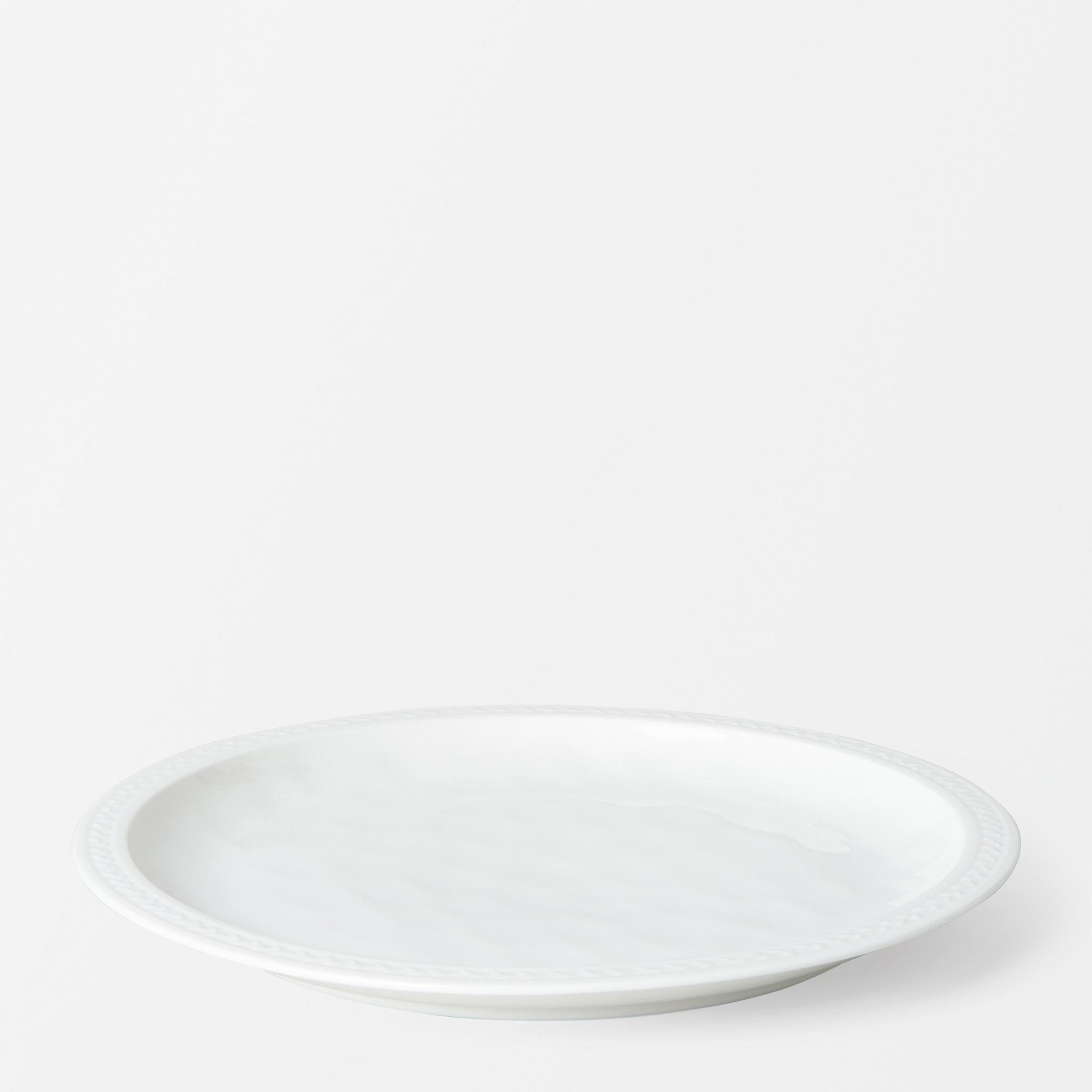 Tallrik GRETA 26 cm