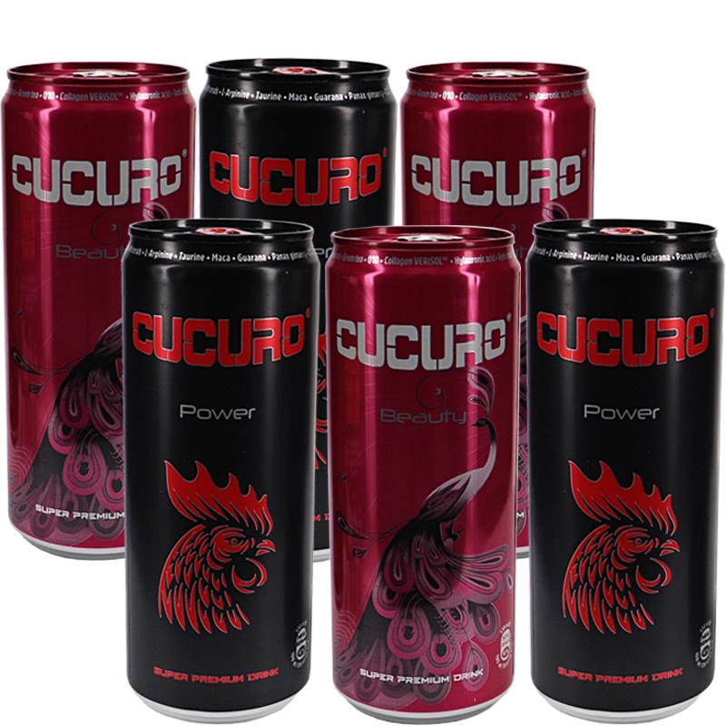 3xCucuro Beauty + 3xCucuro Power - 64% rabatt