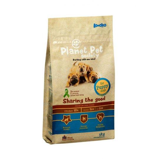 Planet Pet Society Puppy (15 kg)