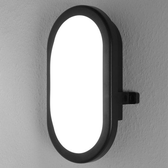 LEDVANCE Bulkhead -LED-ulkoseinälamppu 11 W musta