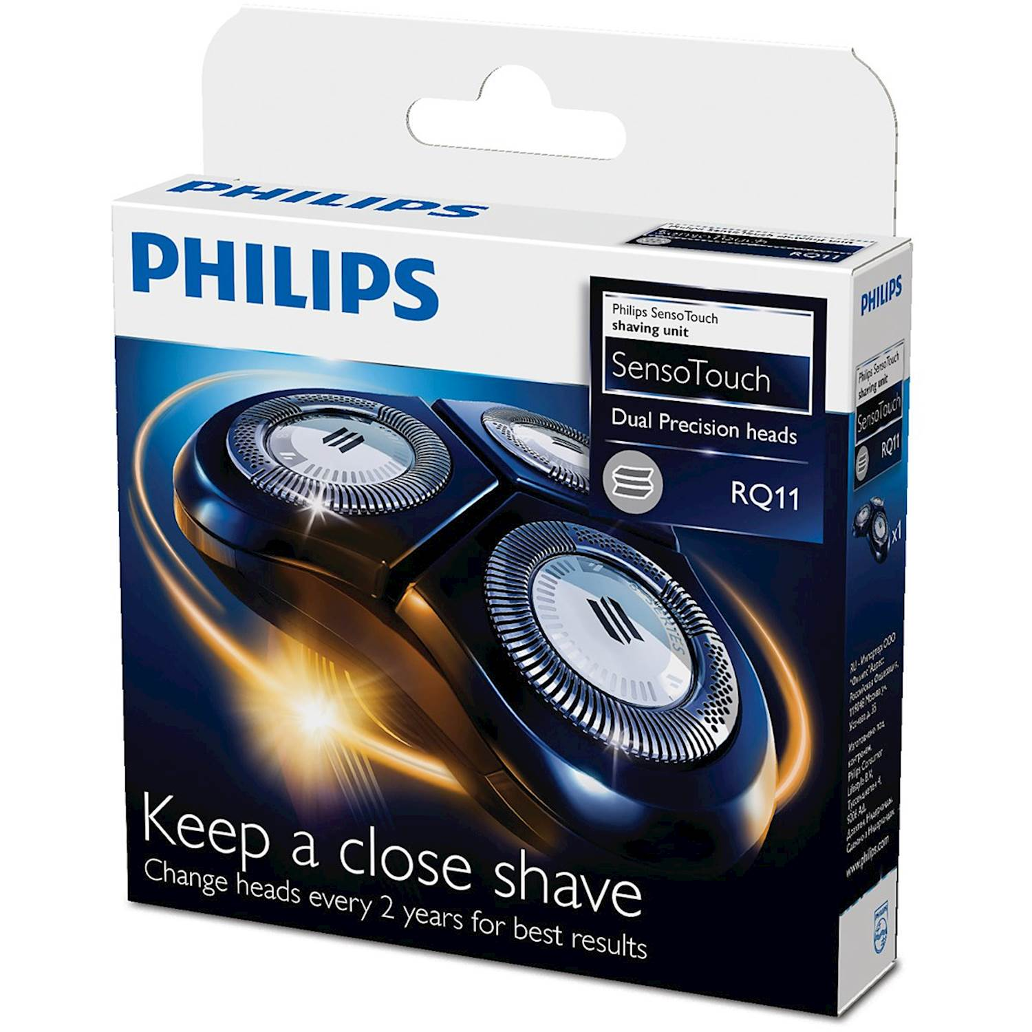 Philips Sensotouch 2D