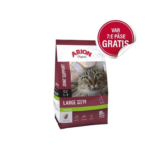 Arion Original Cat Large Breed (7,5 kg)