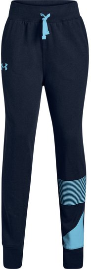 Under Armour Rival Joggebukser, Academy XS
