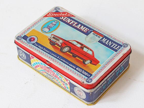 Old Car Storage Tin Multi