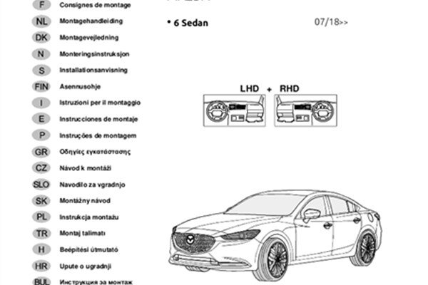 Elkabelsats 13-poli Mazda 6