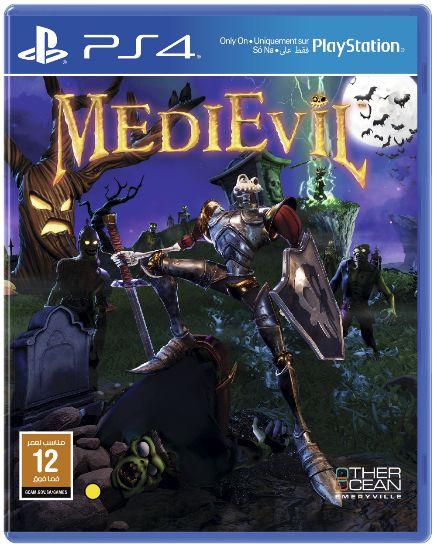 Medievil (Arabic/UK)