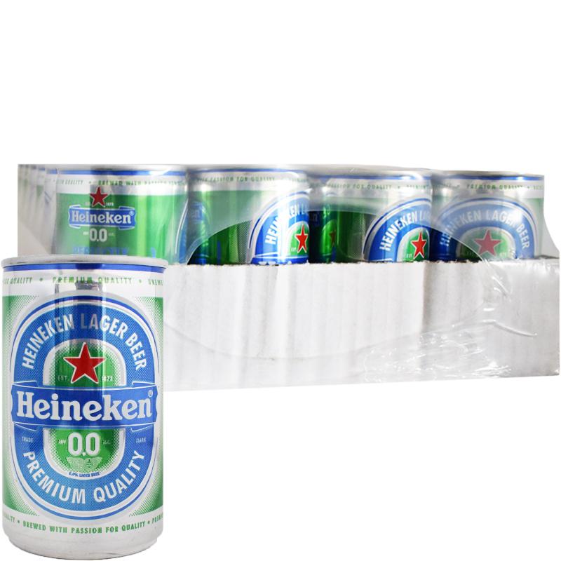 "Hel Låda Öl ""Heineken"" 24 x 15cl - 76% rabatt"