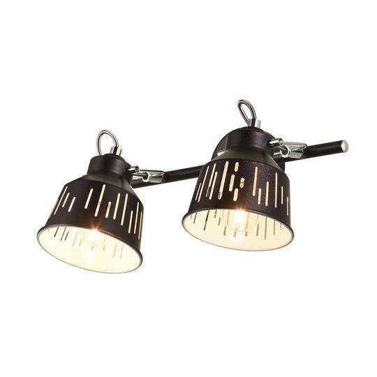 Vegglampe Viking, 2 lyskilder