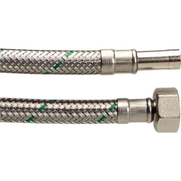 Neoperl 8190151 Tilkoblingsslange G15 x 12 mm