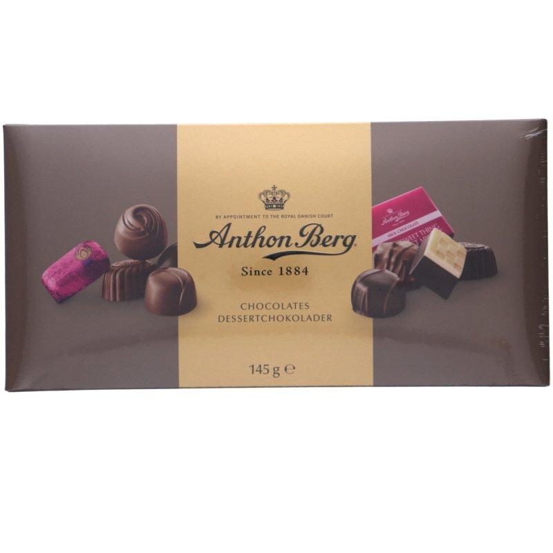 Chokladask Favourites - 22% rabatt