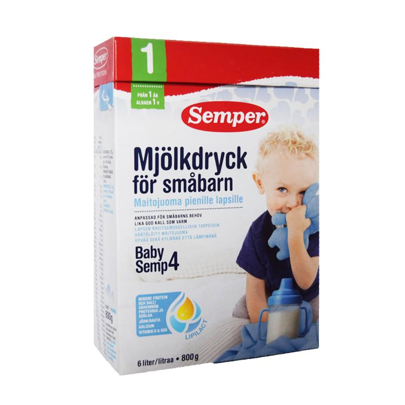 Pulvermjölk Småbarn - 84% rabatt