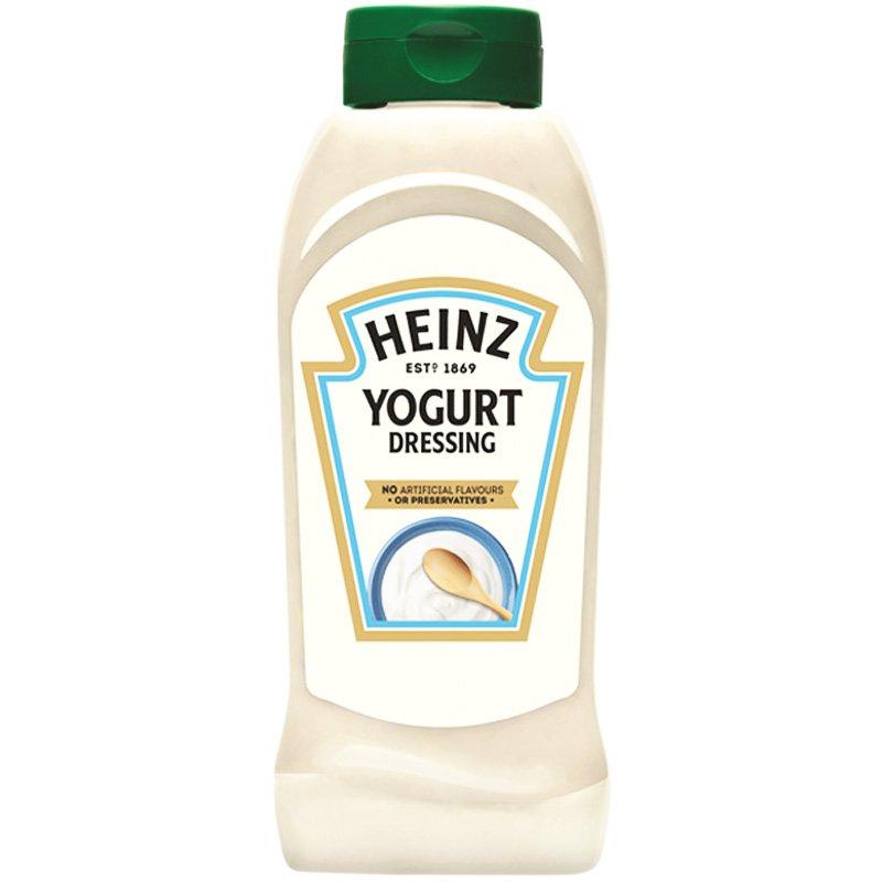 Jogurtti Salaatinkastike - 84% alennus