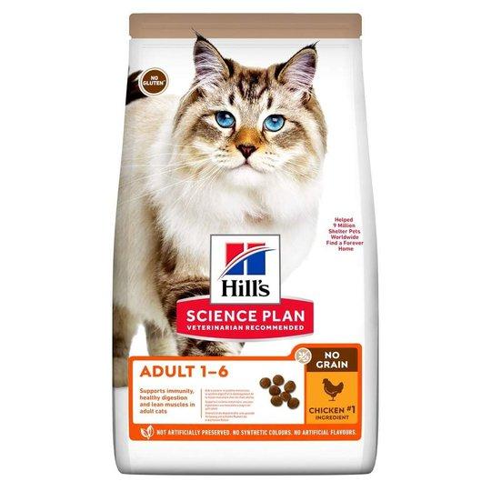 Hill's Science Plan Cat Adult No Grain med Kyckling 1,5 kg