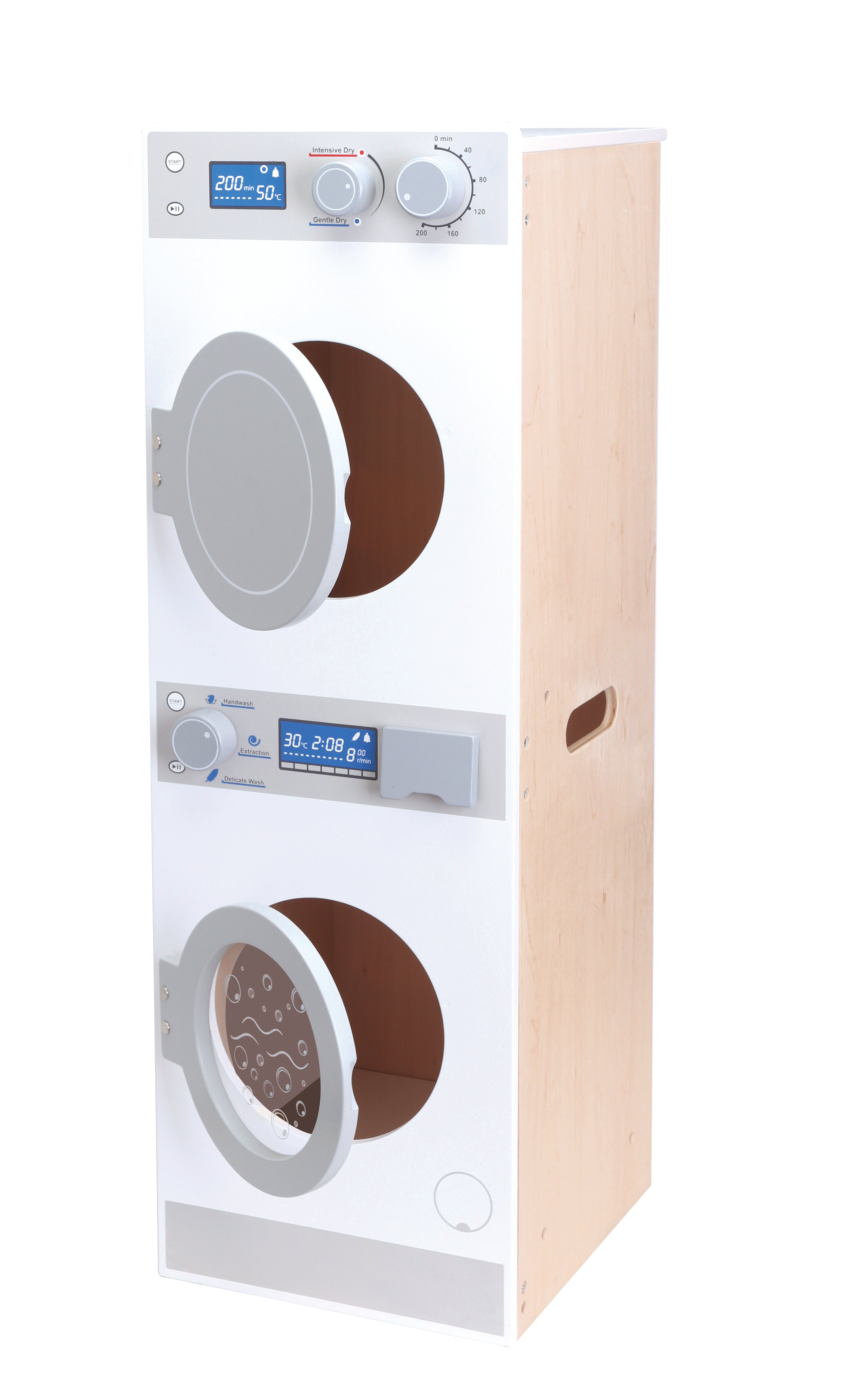Small Wood - Washer & Dryer - Grey (SKC5214)