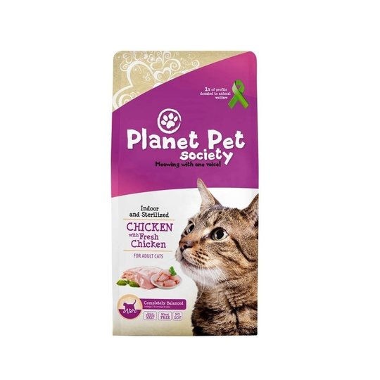 Planet Pet Society Cat Indoor & Sterilized Chicken with Fresh Chicken (7 kg)