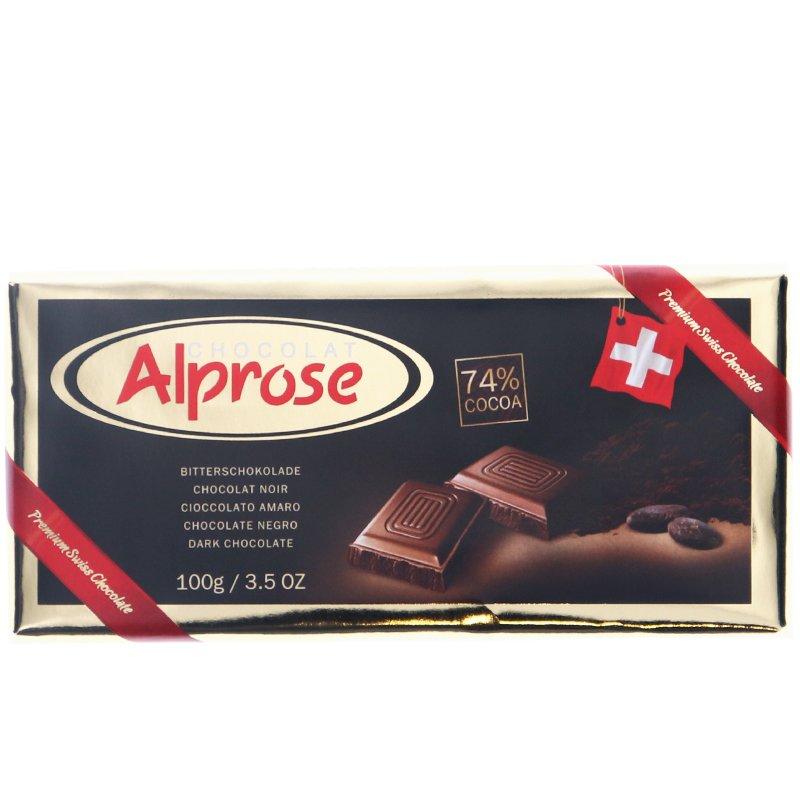 Mörk Choklad 74% - 50% rabatt