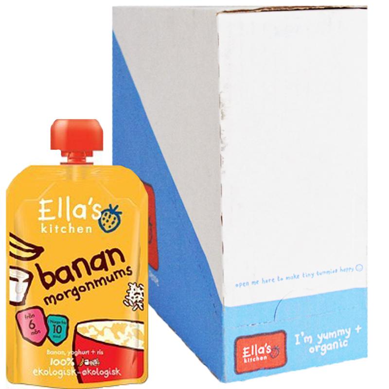 Hel Låda Barnmat Smoothie Banan 6 x 100g - 67% rabatt