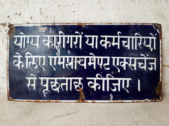 Blue Vintage Enamel Sign