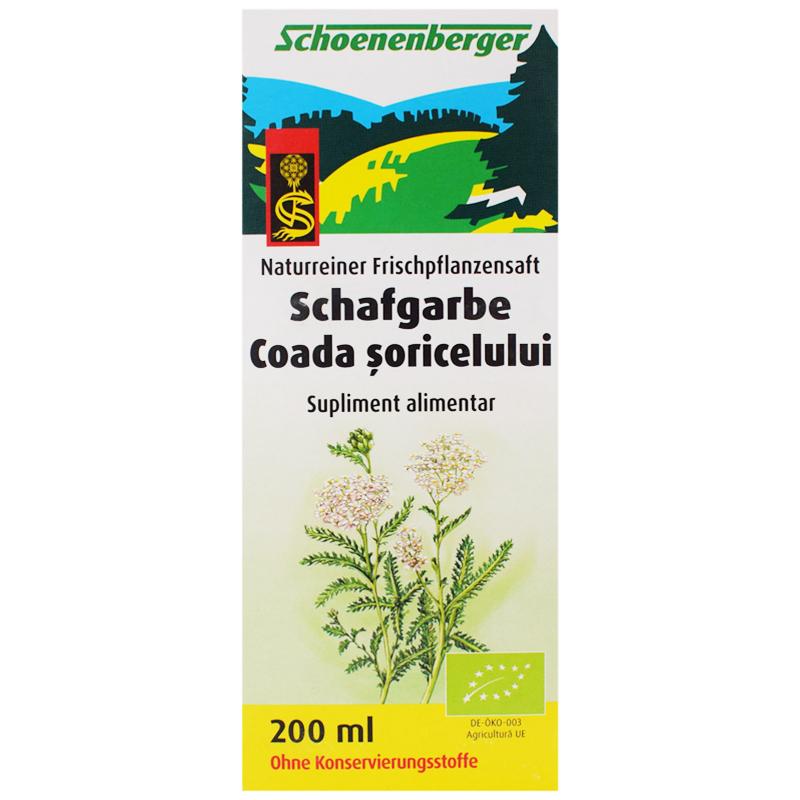 Eko Kosttillskott Röllekajuice 200ml - 51% rabatt