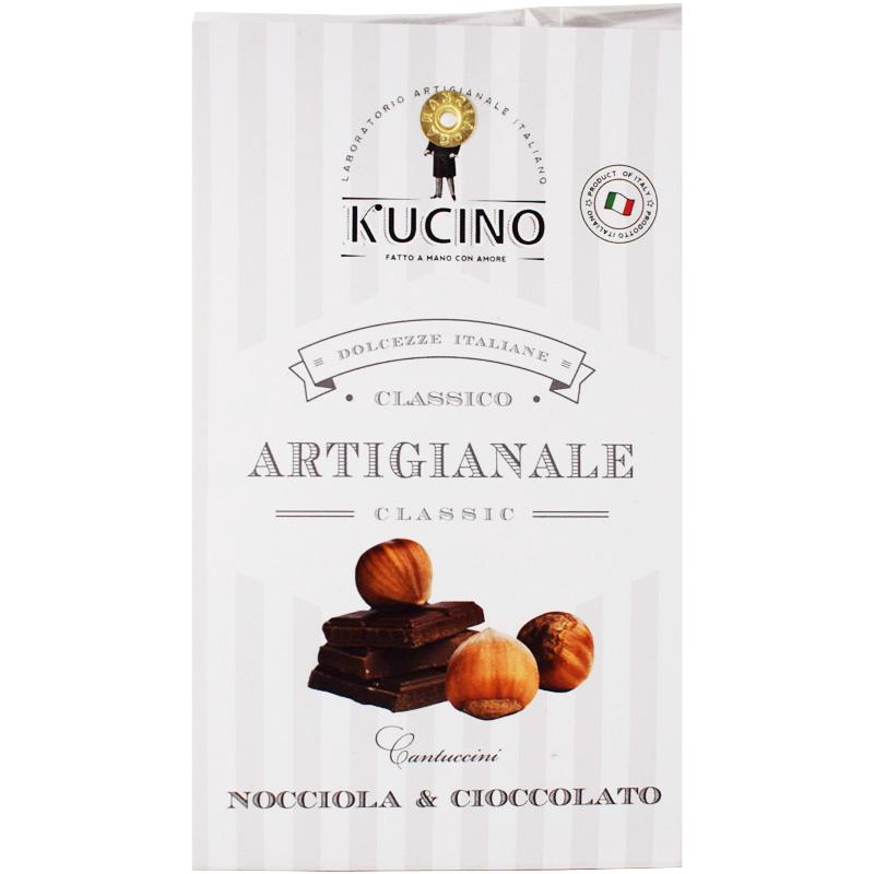 Cantuccini Choklad & Hasselnöt - 22% rabatt