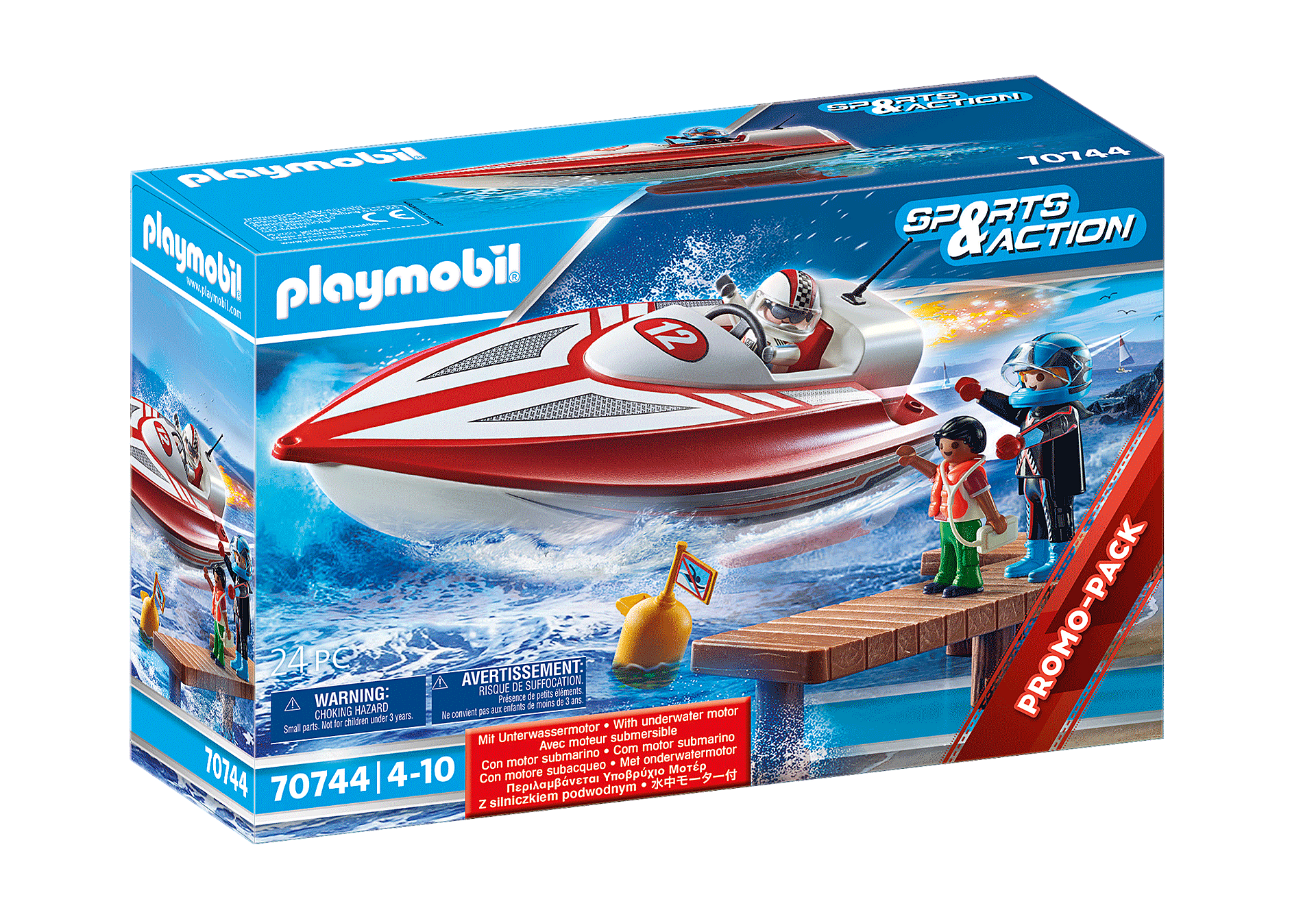 Playmobil - Speedboat (70744)