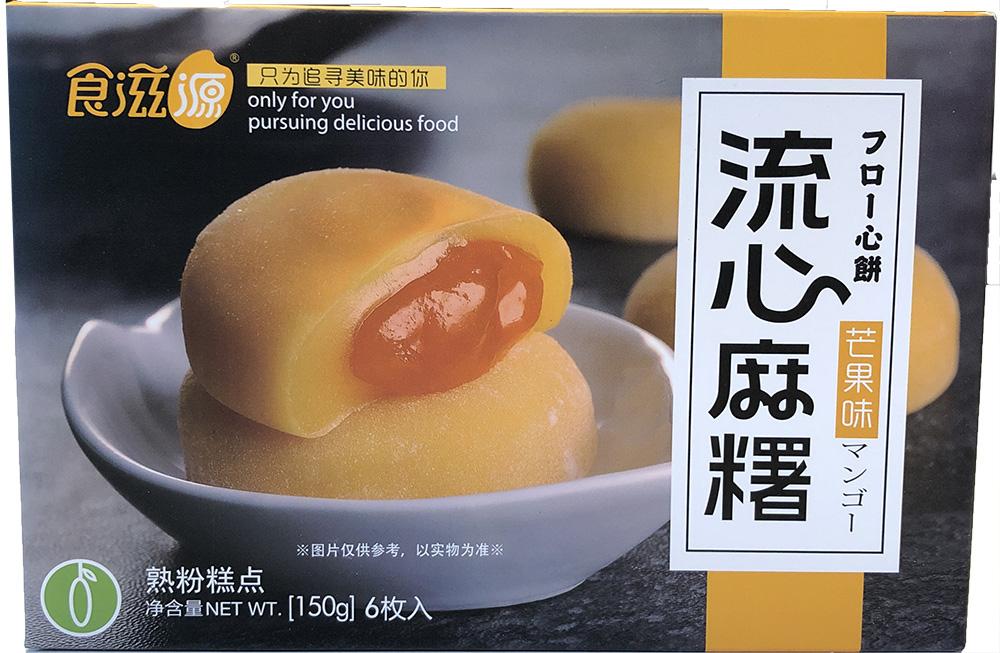 Liuxin Mochi Mango Flavor 150g