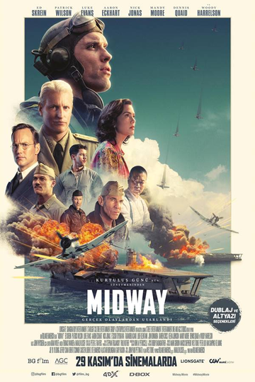 MIDWAY (13+)
