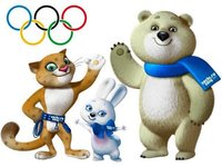Раскраски Олимпиада