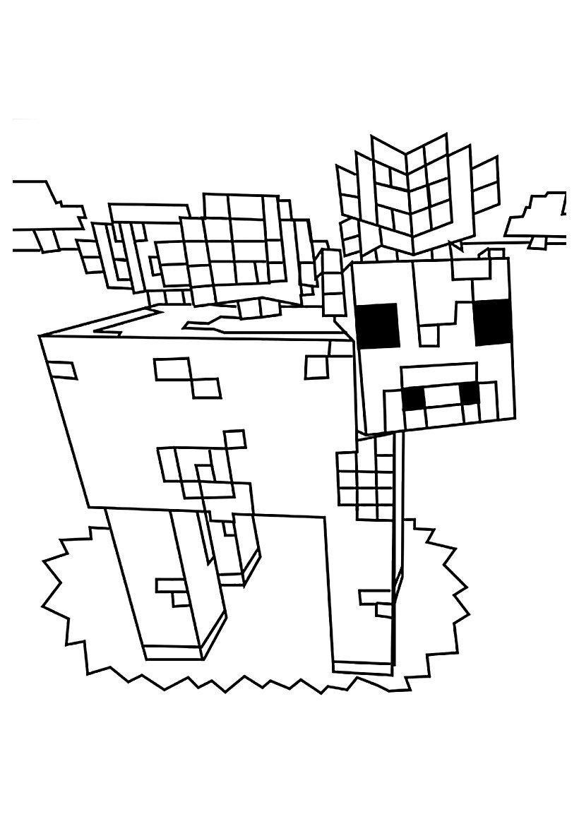 Раскраска Грибная корова