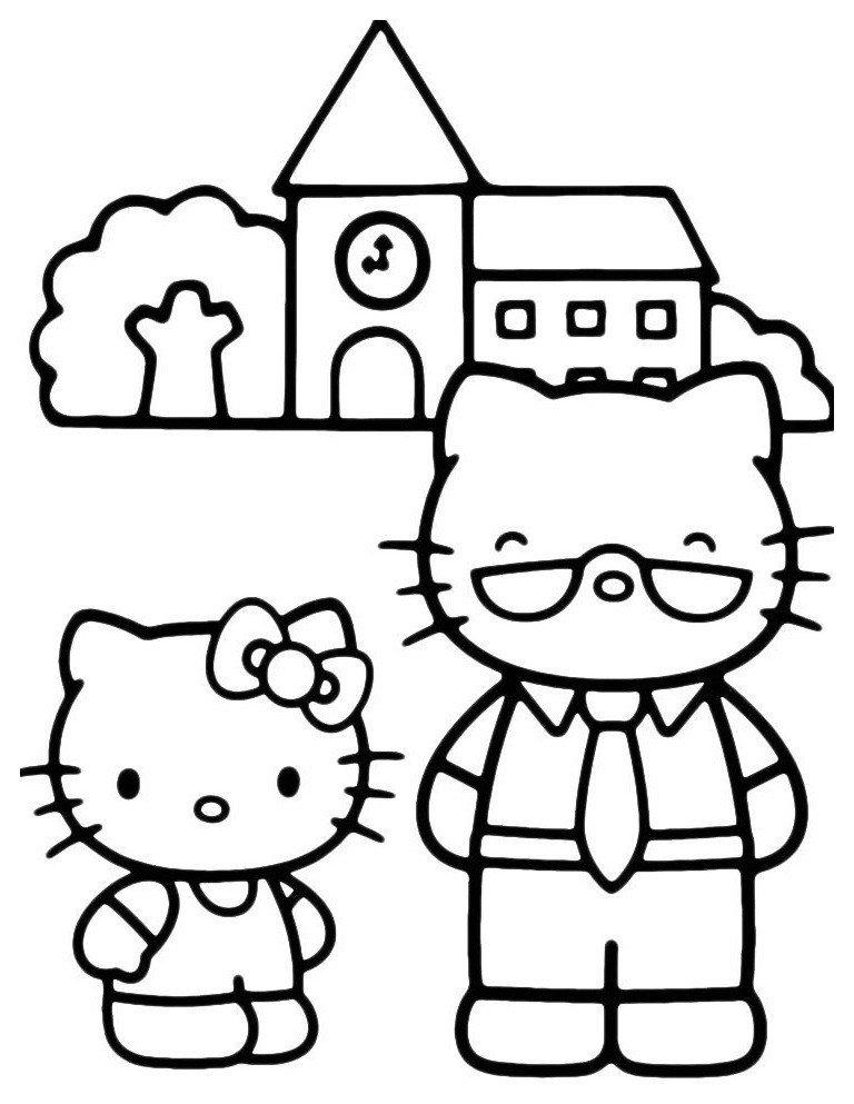 Раскраска Китти с папой возле дома