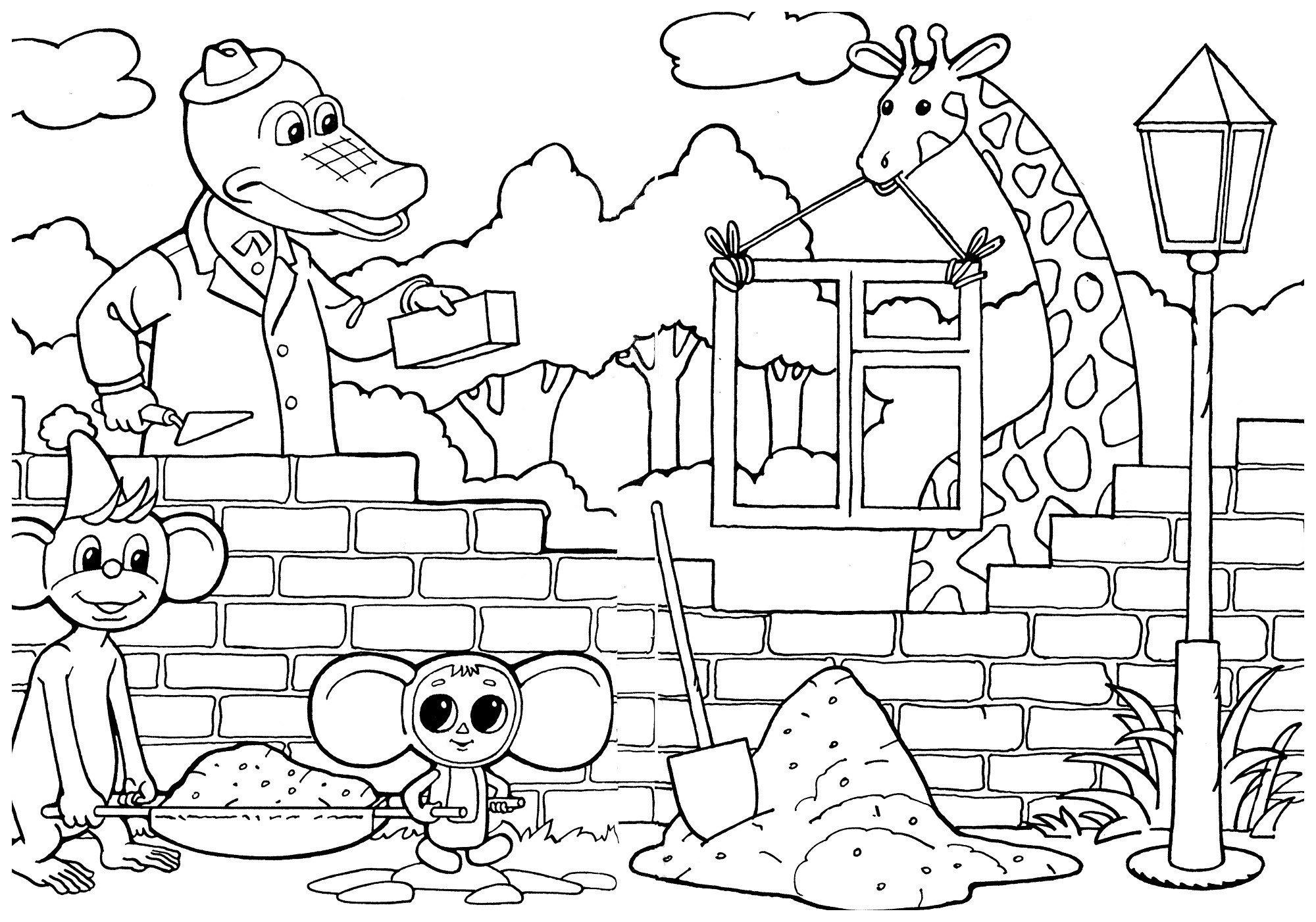 Раскраска Крокодил Гена и Чебурашка на острове ...