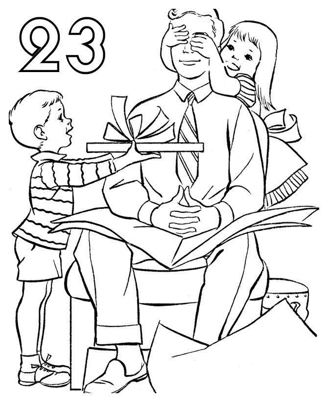 раскраски 23 февраля распечатать бесплатно в формате а4