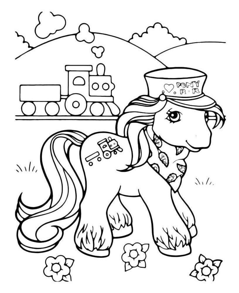 Раскраска Катающаяся лошадь-игрушка - распечатать ...