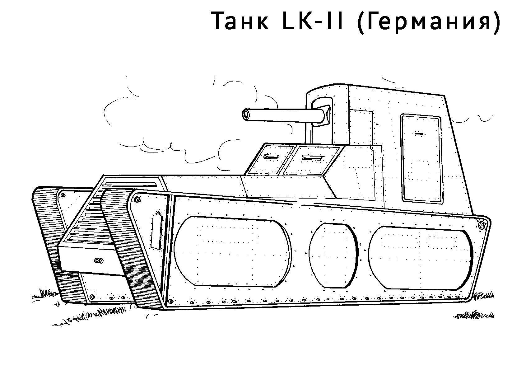 Раскраска Танк LK-II