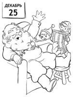Раскраска Эльфы тормошат Деда Мороза