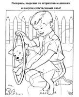 Раскраска Пазл с собакой своими руками