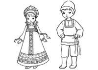 Раскраска Русские дети
