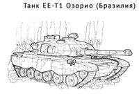 Раскраска Танк ЕЕ-T1 Озорио
