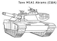 Раскраска Танк M1A1 Abrams