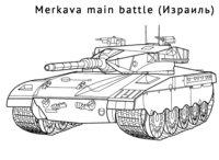 Раскраска Танк Merkava