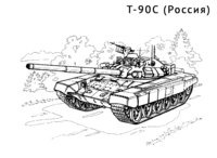 Раскраска Танк Т-90С