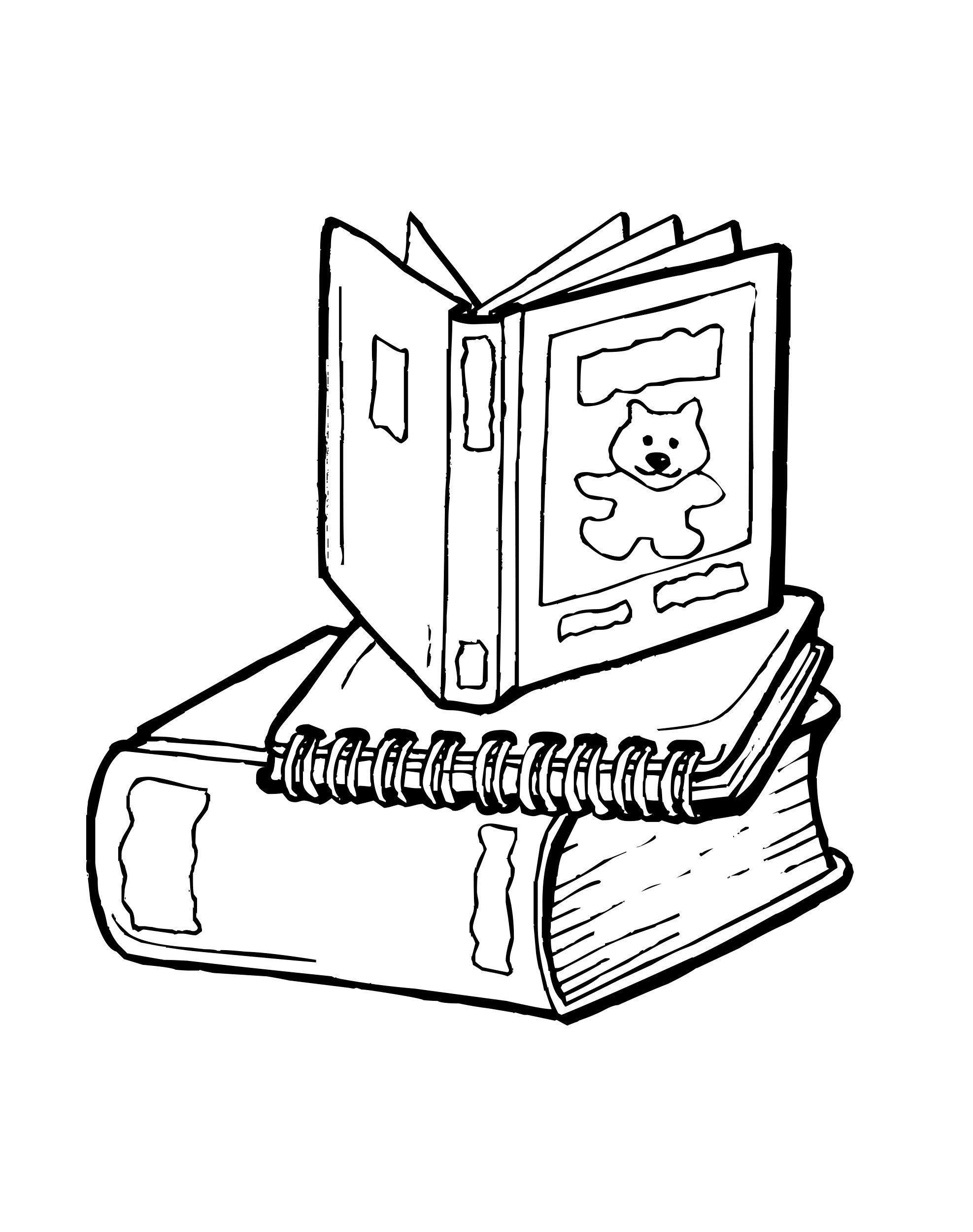 даже картинки с книжками и карандашами пока