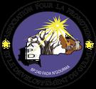 Association-pour-la-Promotion-et-le-Développement-du-Gulmu-APDG-Logo.png
